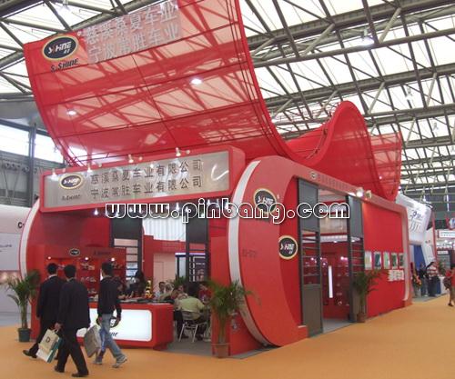 Shanghai Exhibition Room Design Company